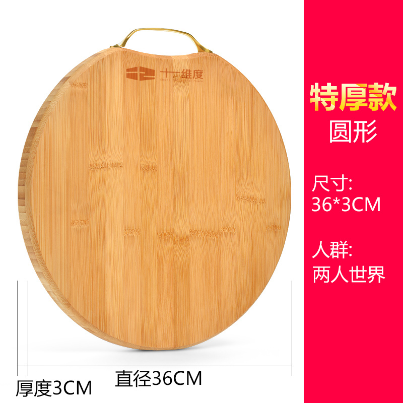 Extra thick round plate 36*36*3cm