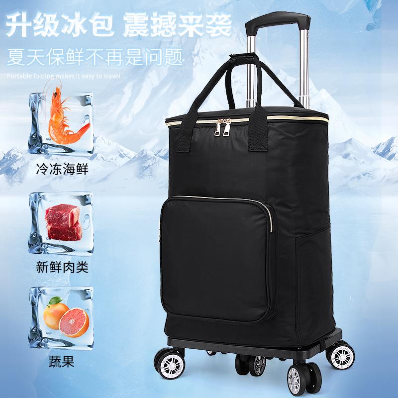 飞机轮买菜车家用拉杆车防水印花购物小拉车网红买菜神器折叠便携