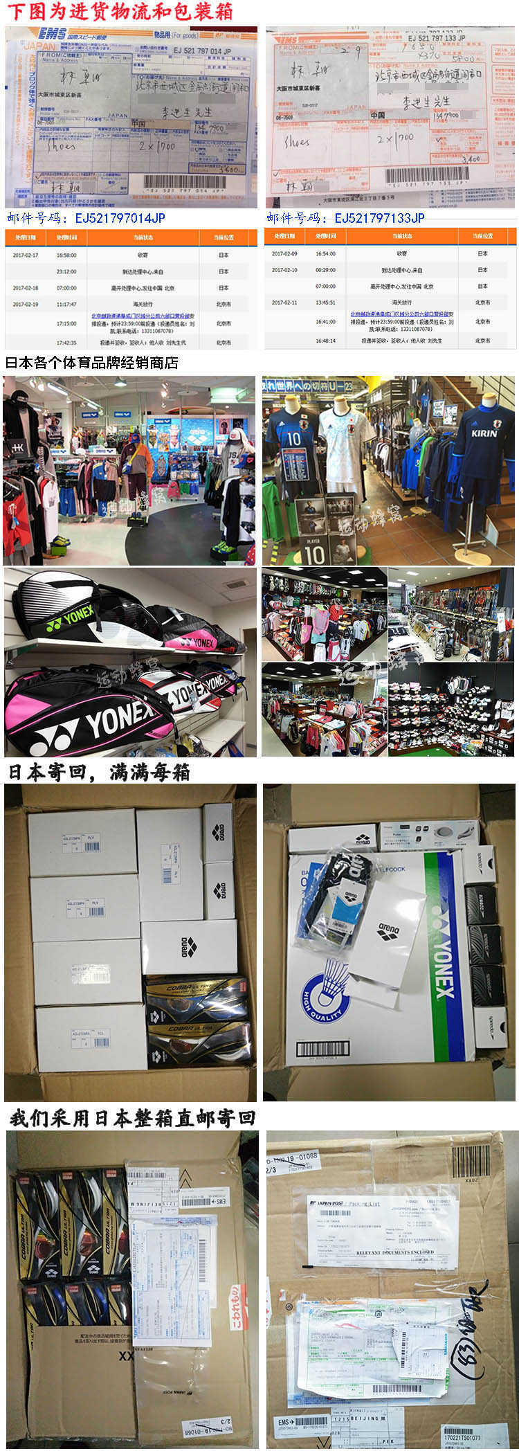 潮匯正韓日本21年YONEX/尤尼克斯泰國公開賽羽毛球服短袖限量紀念衫男女款