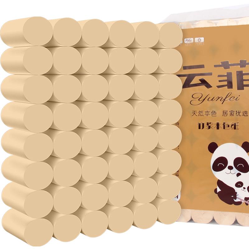 5.2斤!竹浆本色卷纸大卷42卷