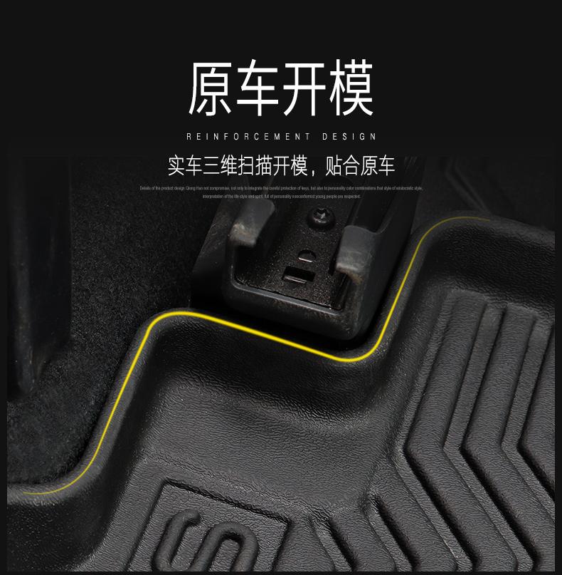 Thảm sàn cao su TPE  cao cấp chống mài món, Thấm nước Subaru Forester 2019-2020 - ảnh 9