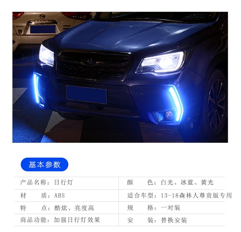 Độ led đèn sương mù Subaru Forester 2013-2018 - ảnh 16