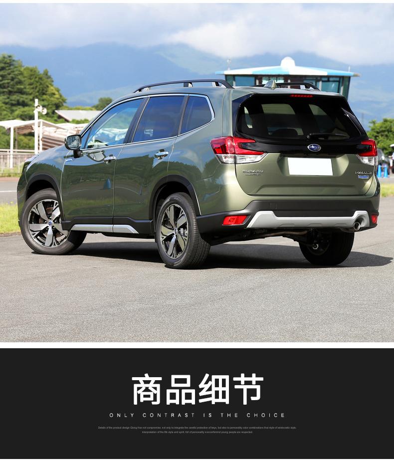 Ốp cản trước sau và nẹp sườn Subaru Forester 2019-2020 - ảnh 10
