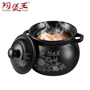 陶煲王砂锅炖锅小沙锅陶瓷煲汤锅
