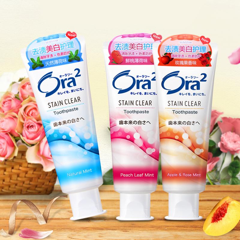 ora2皓乐齿香甜果味牙膏3支装