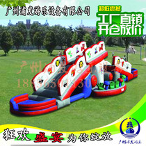Large indoor and outdoor inflatable land break Castle Square Amusement Equipment