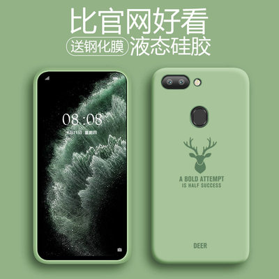 OPPOR11S mobile phone case liquid silicone R11 ultra-thin OPPO all-inclusive anti-fall personalized creative R11plus soft shell