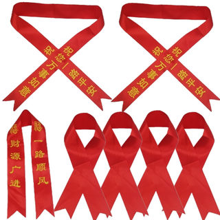 7-piece set for new car with red ribbon, car ribbon, ribbon, satin, red cloth, praying for safety, hanging motorcycle red rope