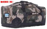 Бесплатная доставка подлинный находятся перед загрузкой транспорт мешок 07 новый тип назад транспорт пакет черный оставаться охрана мешок камуфляж ручная сумку упоминание после ухода пакет
