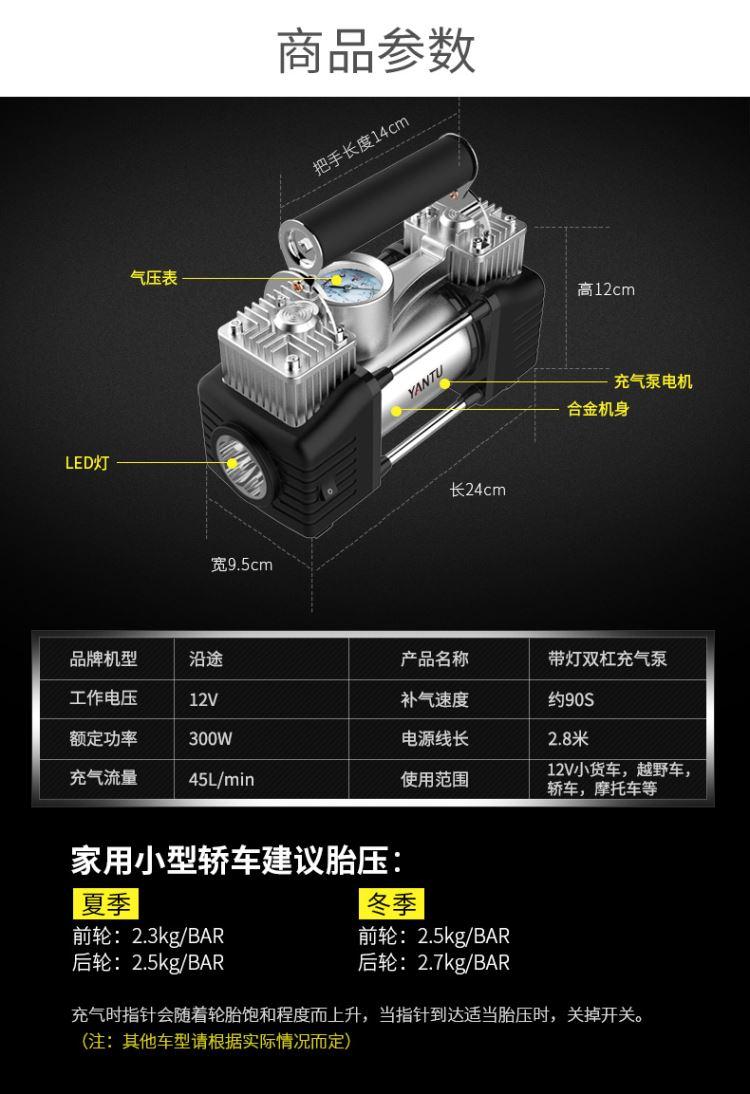 充气泵数显PC1_18.jpg