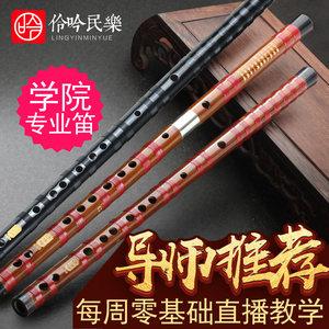 【伶吟】厂家直销精制一节苦竹笛 不接铜横笛学生笛子乐器双接笛