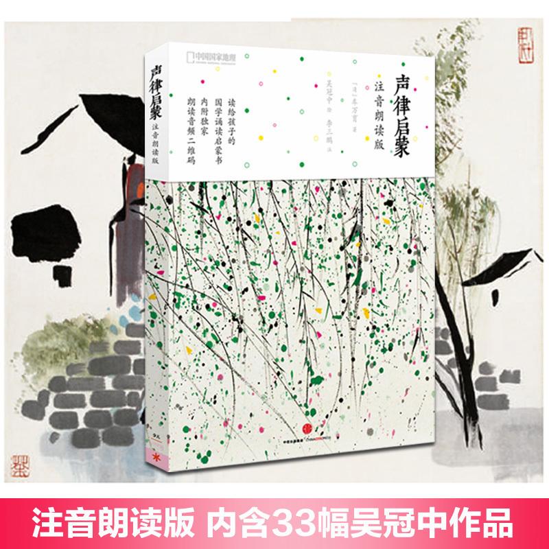 熊猫优选优惠券3元