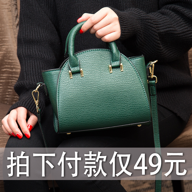 On the new 2018 new wave Korean version of the simple wild Messenger shoulder portable atmosphere personality fashion ladies small bag