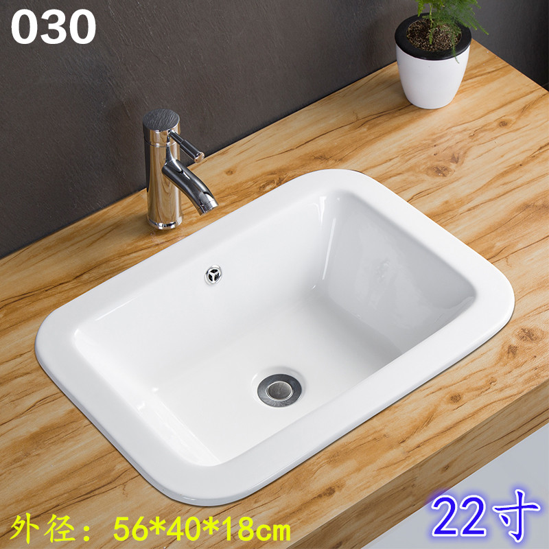 030 (send Water Accessories)