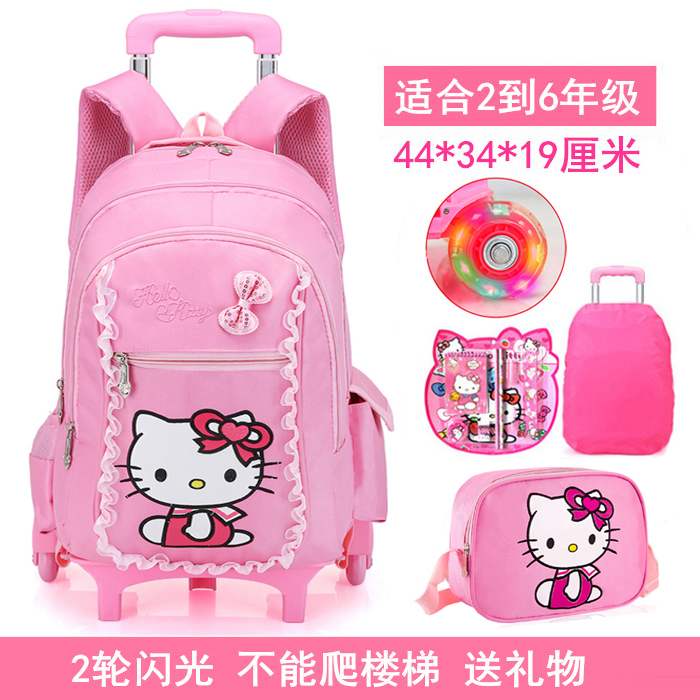 2 rounds of KT pink [send rain cover - stationery - satchel