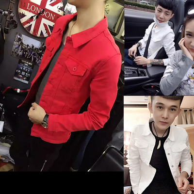 Fast red card Qi Qi Di God bless the same paragraph jacket men's Korean Slim denim jacket casual gown clothes