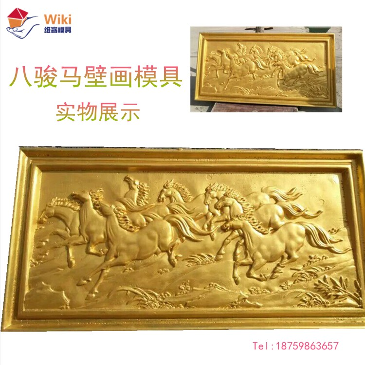 USD 107.50] Embossed mural decorative mountain flower mold cement ...