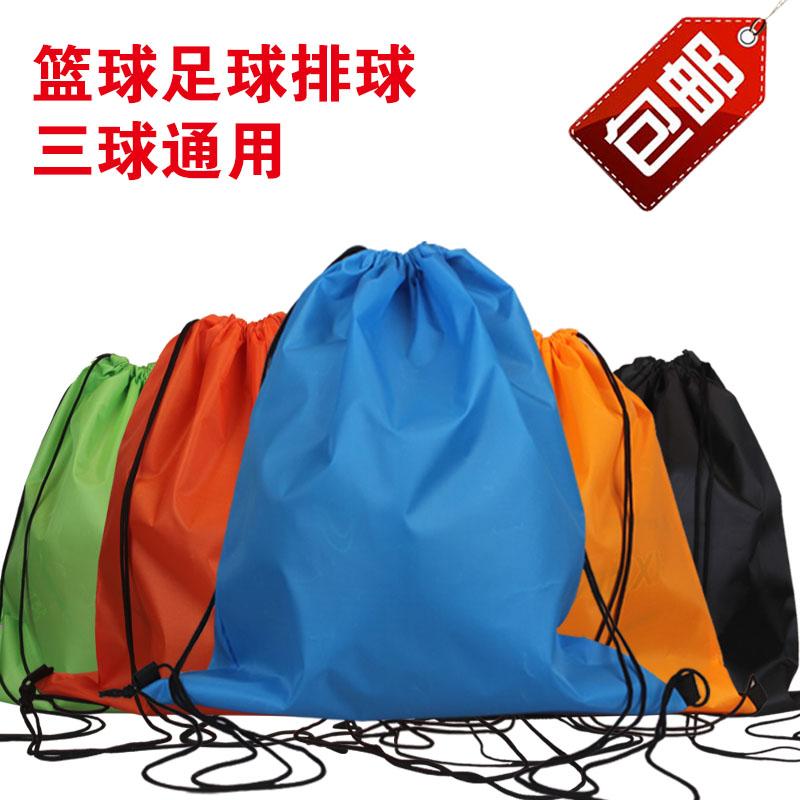 篮球包足球袋篮球包双肩包运动包v篮球包束网兜单网袋篮球排球口袋