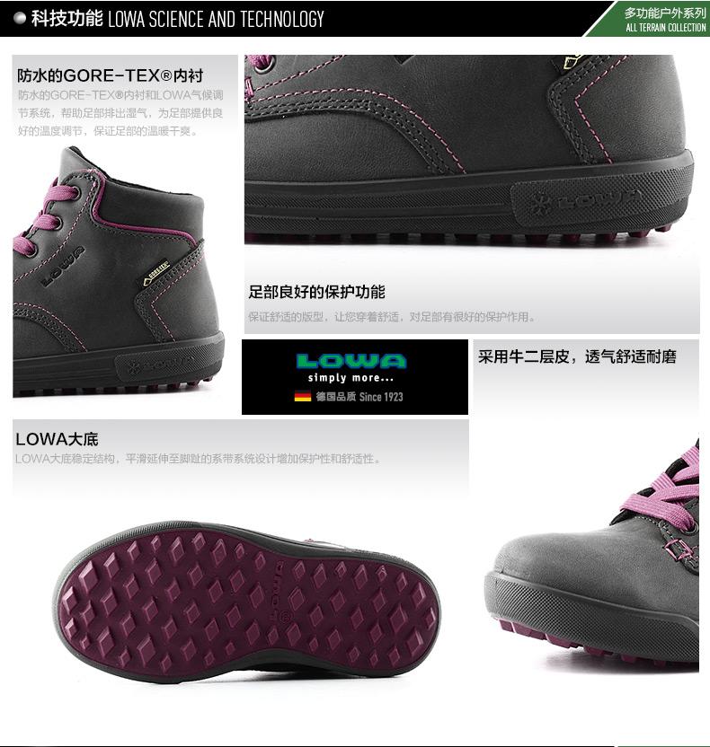 LOWA户外防水透气运动登山徒步TONY GTX QC JUNIOR中帮童鞋L64054