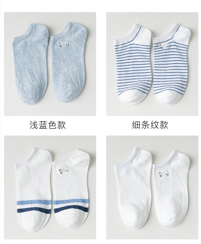 【Caramella】百搭纯棉女袜4双