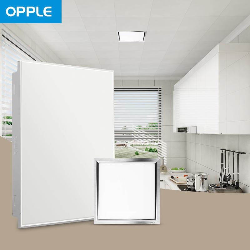 OPPLE集成吊頂鋁扣板4㎡廚房陽臺套餐照明燈包輔料扣板吊頂板KB