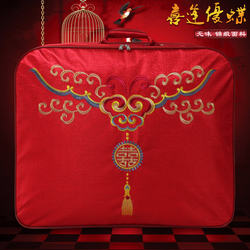 Dowry wedding festive quilt storage bag packaging bag red wedding silk down winter cotton quilt bag