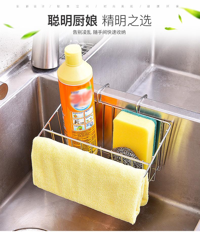 不锈钢厨房水槽挂篮洗碗布沥水篮水池三角架收纳层架海绵抹布架详细照片