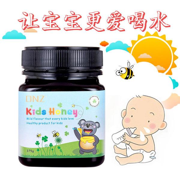 新西兰进口 DNZ 纯净天然高活性宝宝蜂蜜 375g 优惠券折后¥69包邮(¥79-10)