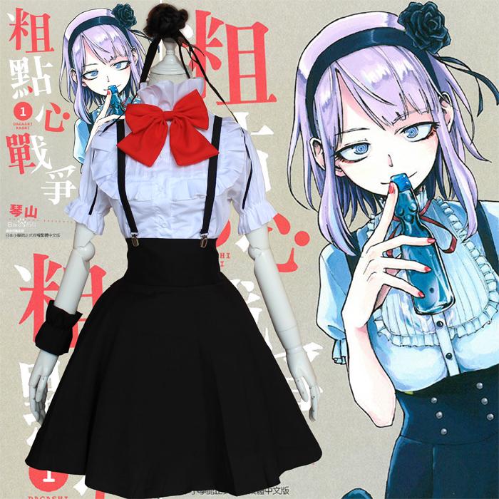Cosplay Clothing Anime Dagashi Kashi Shidare Hotaru