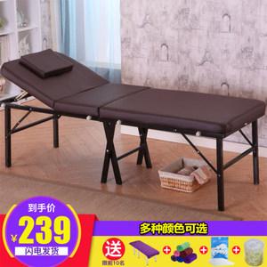 便携式美容床按摩床推拿理疗床加固纯海绵八腿专用美体火疗折叠床
