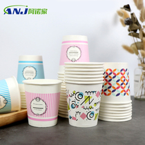 Paper Cup disposable beverage cup Business Paper cup cup drink glass whole box