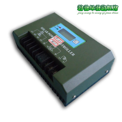 1200W home power generation system dedicated controller charge and discharge protection smart solar controller 24V50A