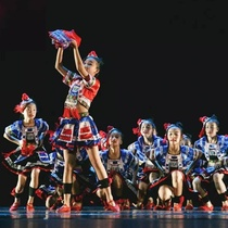 The ninth minority costume of the new small Lotus style childrens performing suit