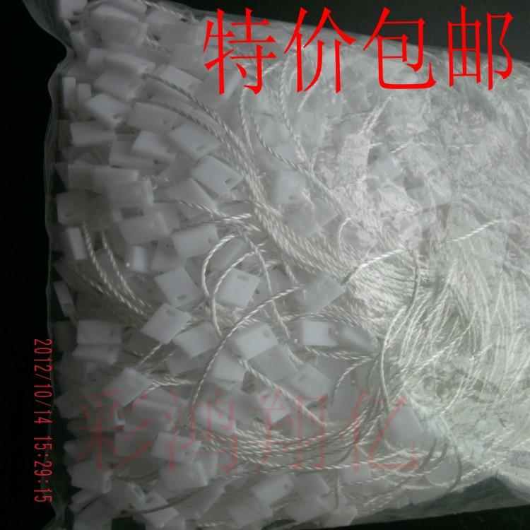 Большой специальное предложение 9.8 юань / пакет тег веревка / вешать зерна стропы / тег линия / одежда стропы / пластик веревка / рука надеть веревка