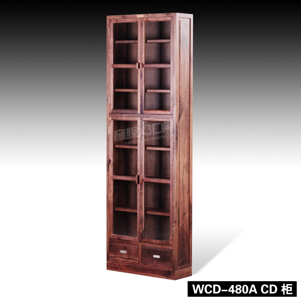 Yin Yue Hui Code Wcd 480a Glass Doors Solid Wood Cd Cabinet Cd