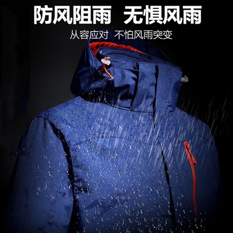 冲锋衣男三合一两件套可拆卸女防水外套冬户外登山滑雪服订制LOGO