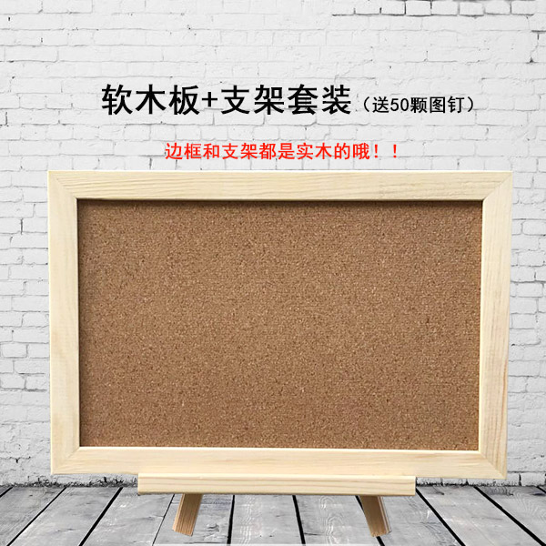 Wooden Frame Hanging Cork Home Photo Wall Message Board