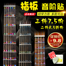 Folk Guitar wooden Guitar scale sticker Ukreli scale sticker name sticker