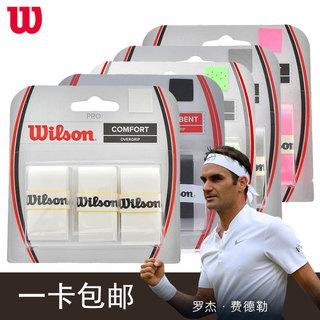 Обмотки для рукоятки ракетки,  Wilson уилл победа расходы адлер использование Pro серия теннис бить пот полосы обмотка на ручку WRZ4005 WRZ4014, цена 109 руб