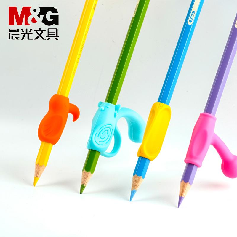 晨光握笔器幼儿园小学生矫正握笔纠正幼儿童初学者小孩学写字姿势