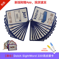 [Clearance] 220 high frequency word cards for children Sight Words English word cards for toddlers English flash cards