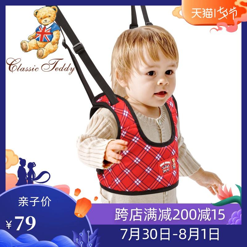 Bé tập đi với trẻ sơ sinh đi bộ chống vỡ bé an toàn chống trẻ em bé trai và bé gái bốn mùa phổ thông - Dây đeo / Đi bộ Wings / Các vật dụng ngoài trời