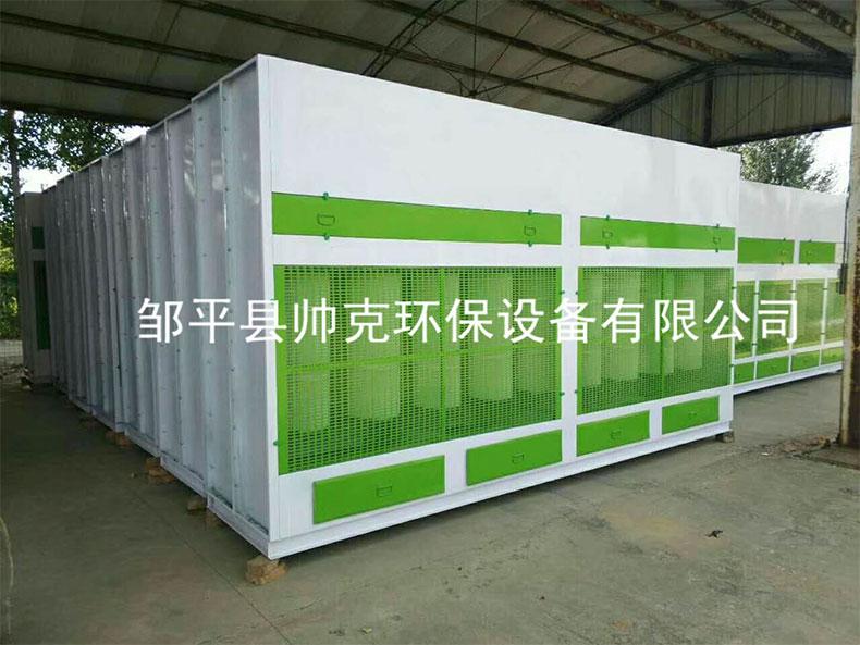 环保型传梦噴漆櫃子订做水帘柜喷漆箱干式打磨櫃立式吸尘柜脉冲式11