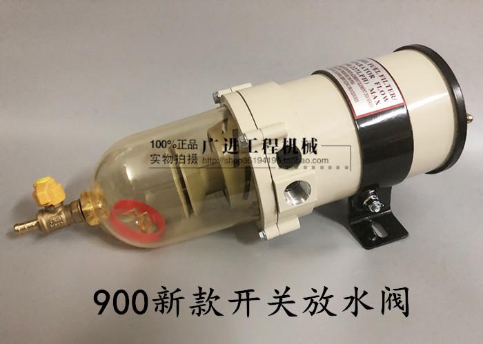 Новая коллекция Безопасный полностью клапан переключатель Водоотведение 900( в подарок туба)