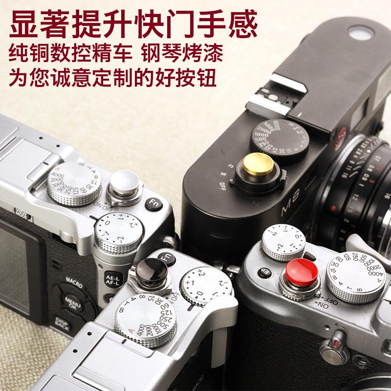 Настройки языка X100F XT20 XE3 RX1 Lai карта латунь / титановые сплавы / деревянный камера затвор кнопка кнопка