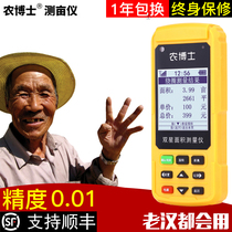 Measurement of high precision handheld GPS farmland land area in Tian mu meter