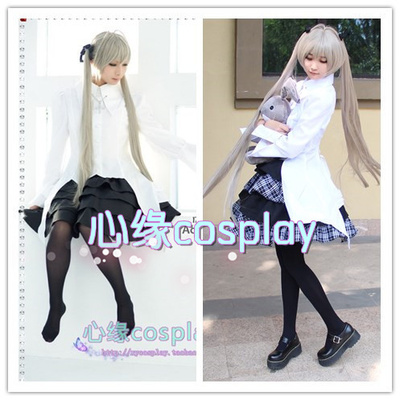 taobao agent Spot edge of the sky cos Kasuga wild dome dome sister cosplay costume loli outfit rabbit wig for sale