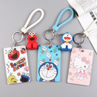 Cute girl student campus meal card access control bus subway card set kindergarten shuttle card lanyard protective cover hard