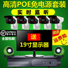 1080P HD monitoring device integrated machine 4 Monitoring Suite