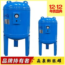 Expansion water tank pressure tank consumption water supply 500 liters 10 16
